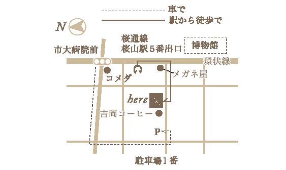 pecori MAP